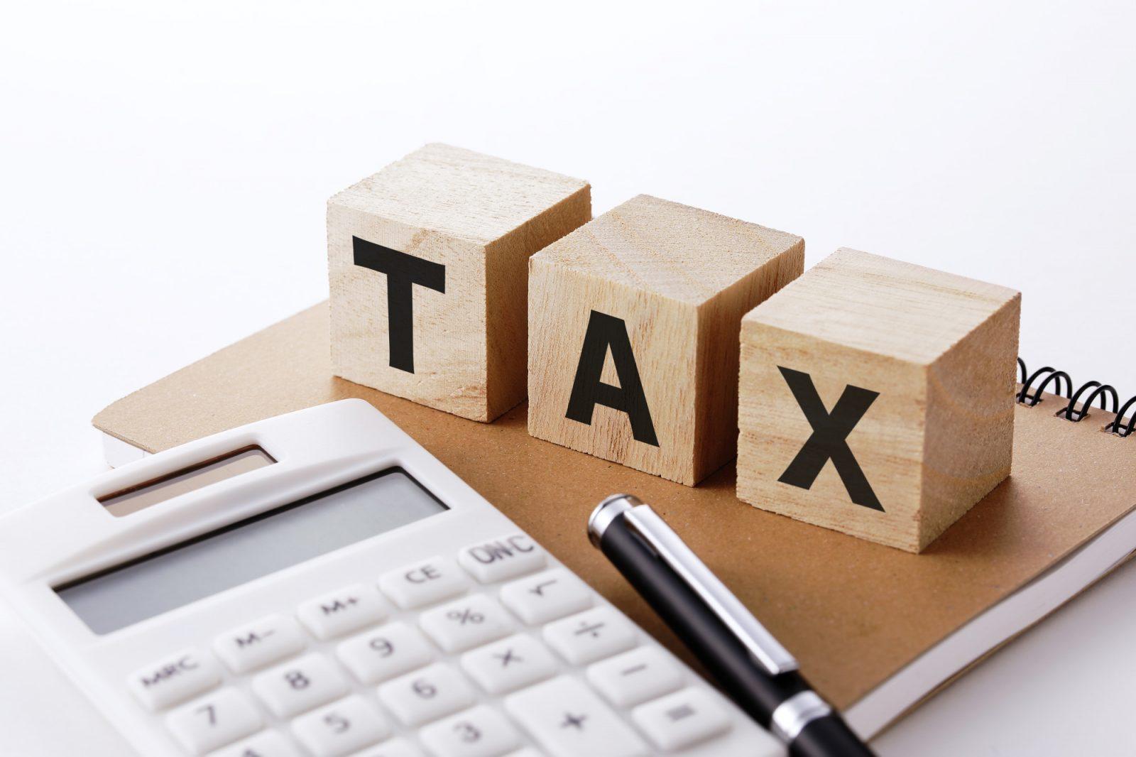 mistake on taxes already filed